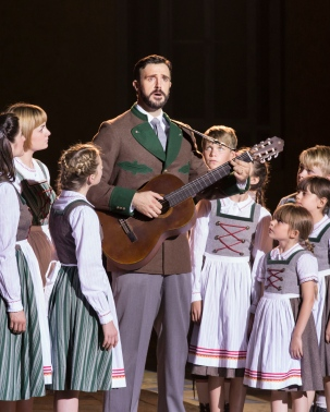 Sound of Music: Edelweiss